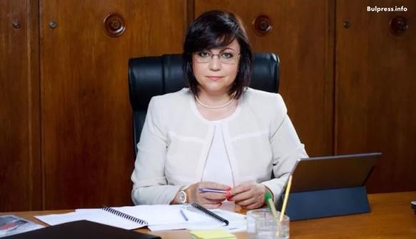 Корнелия Нинова изпрати писмо до Антонио Таяни във връзка с изказването на Джамбазки