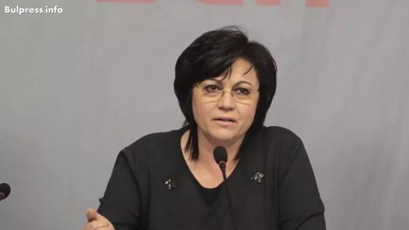 Корнелия Нинова: Искаме мир на Балканите, но не и да се пренаписва историята
