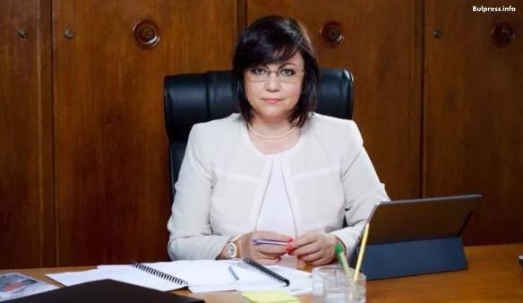 Корнелия Нинова: Борисов лъже пред всички български граждани