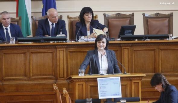 Корнелия Нинова към българите: Идваме при вас!