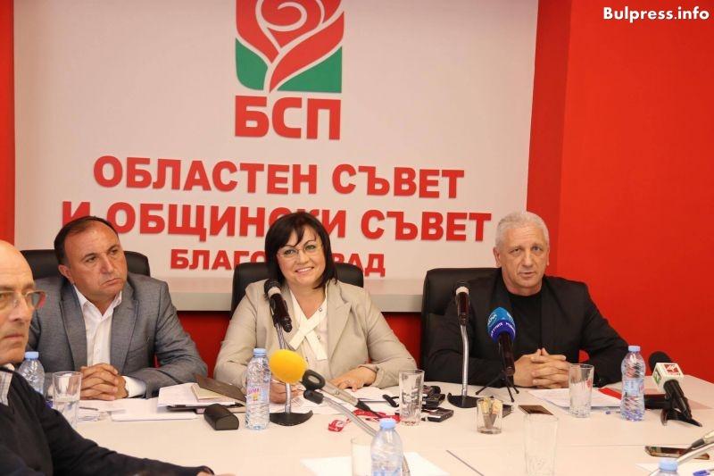 """БСП продължава разговорите по """"Визия за България"""" с хората от област Благоевград"""