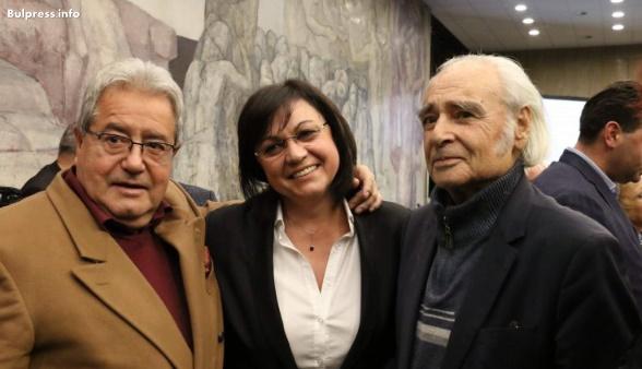 Корнелия Нинова към писателите: Без вас и вашето слово няма да я има България
