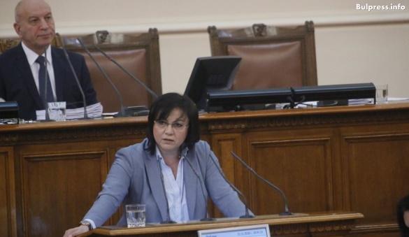 Корнелия Нинова: Има изход от ситуацията в държавата – оставка, предсрочни избори и каквото народът реши