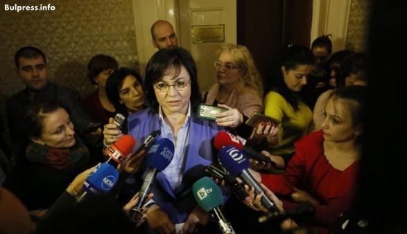 Корнелия Нинова: Няма да участвам в Конгреса на ПЕС. Някои решения противоречат на нашите позиции
