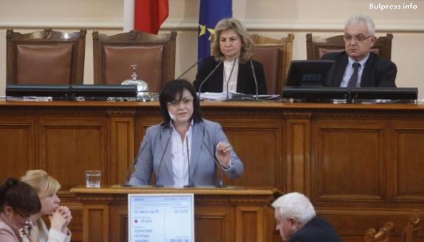 Корнелия Нинова: Бойко Борисов вкара България в европейски скандал
