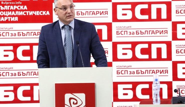 БСП е първата партия, която прие платформа за Европейските избори