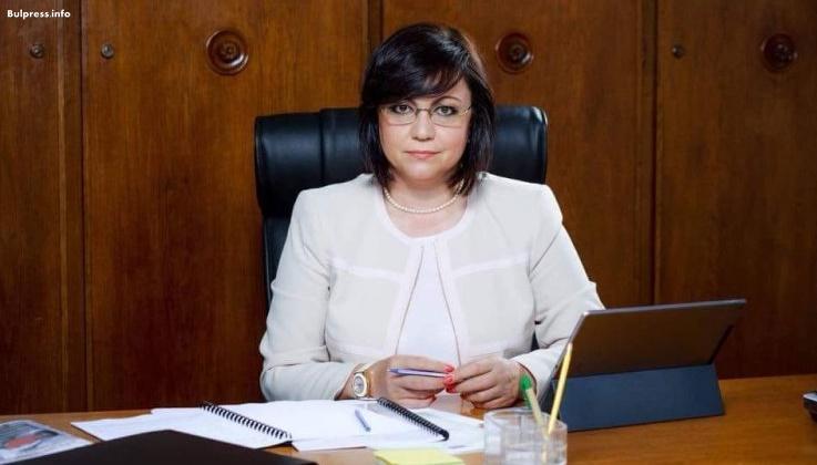 Корнелия Нинова към управляващите: С решението си за самолетите злепоставихте България