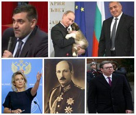 Бойко, Путин и Вучиш