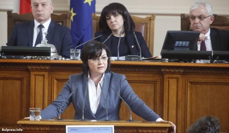 Корнелия Нинова: Да сложим край на политико-олигархичния модел