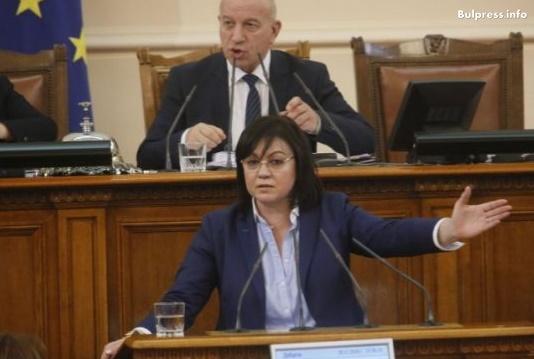 Нинова: Хвърлихте страната в хаос! Искаме предсрочни избори и каквото народът реши, ще го изпълним!