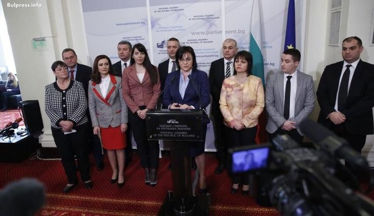 Корнелия Нинова: Да се спрат всички социални плащания на семейства, чиито деца не ходят на училище