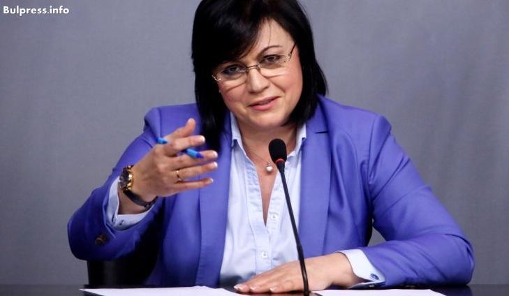 Корнелия Нинова: Двете години на президента Радев с три думи – последователен, съдържателен и перспективен