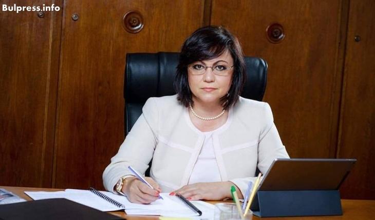 """Корнелия Нинова с писмо за подкрепа от Удо Булман по пакета """"Мобилност"""""""
