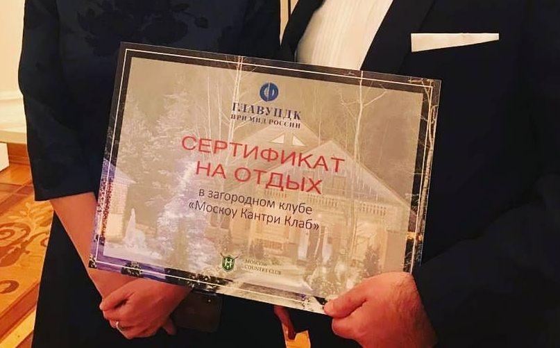 Булпресс: Кои Българи наградиха в Москва?