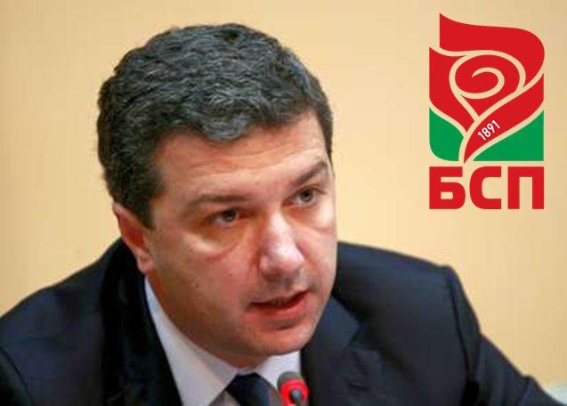 Драгомир Стойнев: Парламентът е изчерпан, правителството - също! Да отиваме на избори!