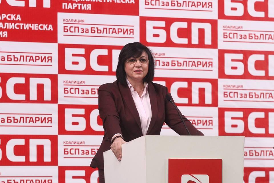 Корнелия Нинова: В парламента не се коват закони, а се прави тежък лобизъм в интерес на фирми и олигарси