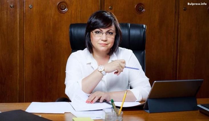 Корнелия Нинова: Цветанов оповести истината за нова управляваща коалиция ГЕРБ, ДПС, ОП