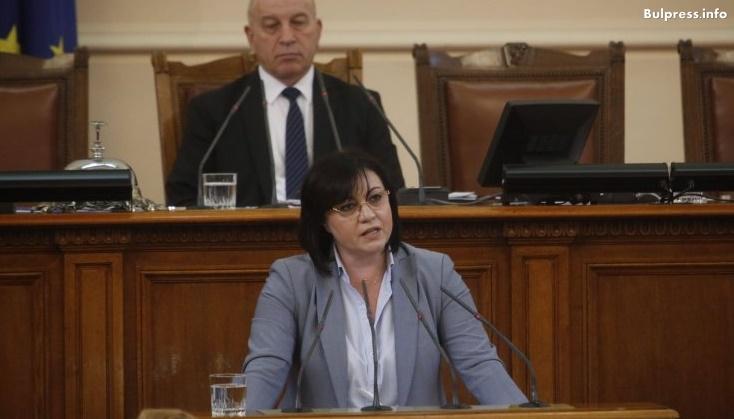 Корнелия Нинова: Да спрем диктатурата на режима Борисов