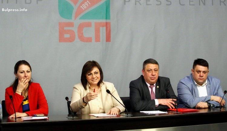 Корнелия Нинова: Имаме опасения от фалшификации, но и решимост да гарантираме свободен и честен избор