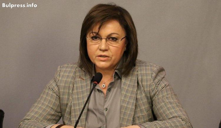Корнелия Нинова: Недопустима е намесата на Турция във вътрешните ни работи