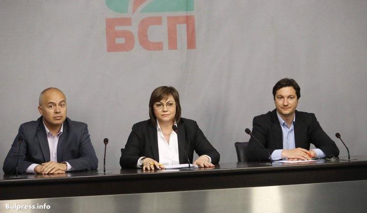 Корнелия Нинова: Корупцията е в основата на провала на това правителство и става негов етикет