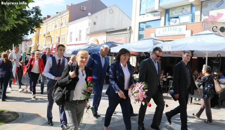 Елена Йончева: На 26 май сваляме криминалната диктатура