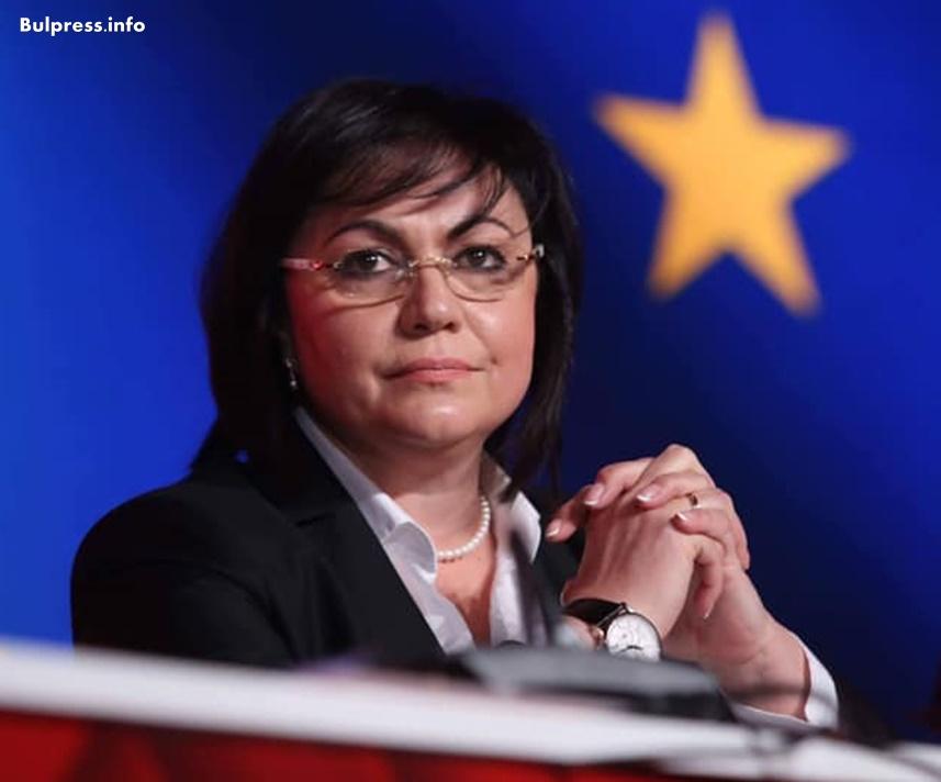 Корнелия Нинова зададе директен въпрос на Бойко Борисов и чака отговор!