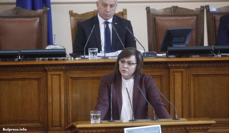 Корнелия Нинова: Предлагаме конкретни действия за спасяването на българската нация от демографска смърт