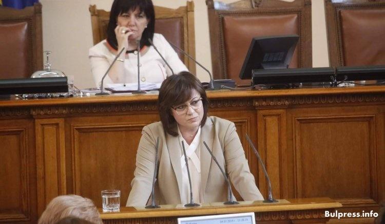 Корнелия Нинова с 5 въпроса към вносителите на промените за размера на партийната субсидия