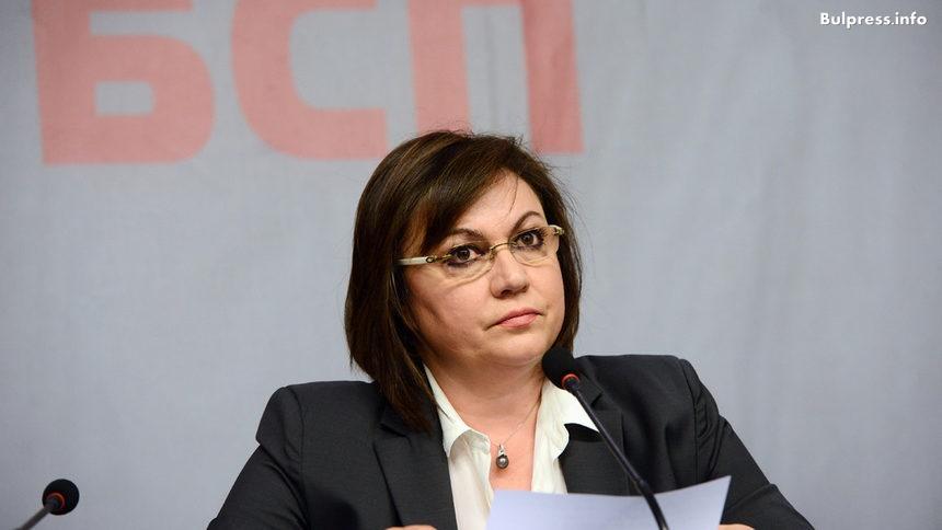 Корнелия Нинова : 54 жалби срещу Гуцанов са изпратени до ръководството на БСП