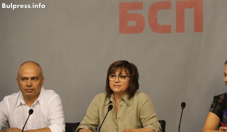 Нинова към Борисов: По-спокойно, кампанията е на старта – пилците се броят наесен
