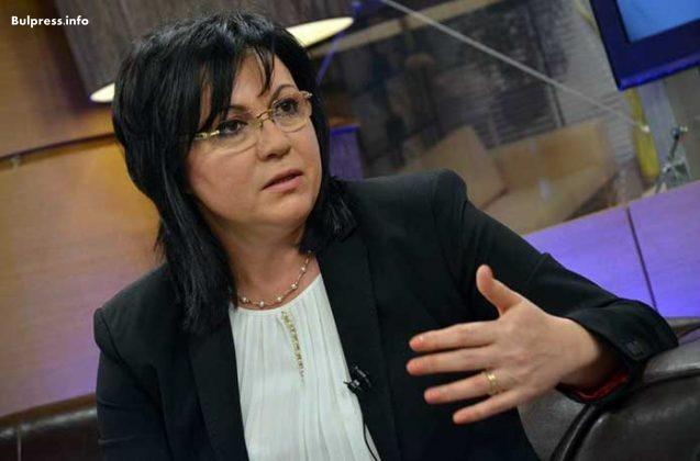 Корнелия Нинова: Борисов се подигра с тревогите на хората за африканската чума
