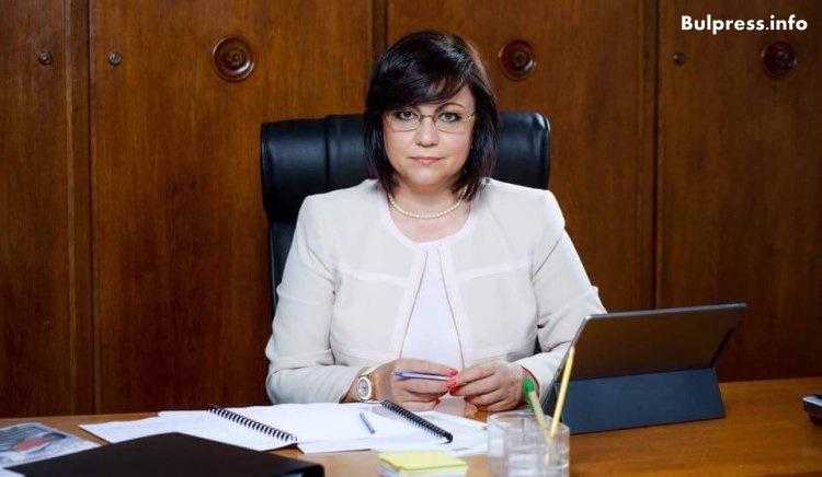 """Корнелия Нинова за случая """"Сотиря"""": Внасяме 15 882 подписа за промени в Наказателно-процесуалния кодекс"""