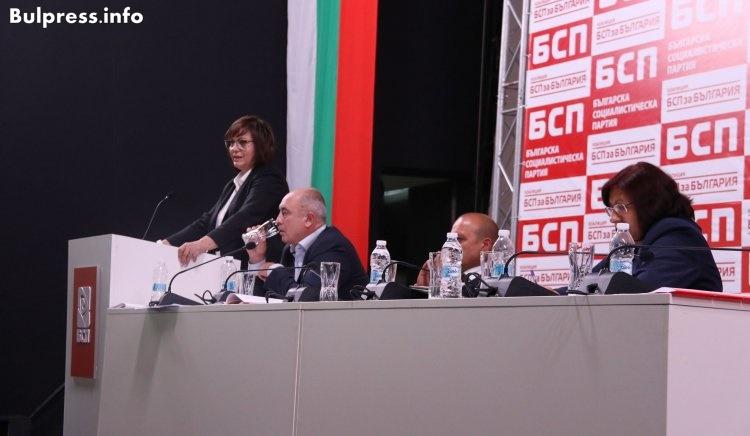 Корнелия Нинова: Спечелването на София е част от промяната на цяла България