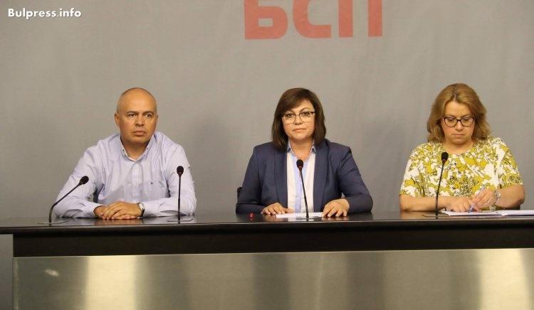 Нинова: Провокира се разделение на българския народ на русофили и русофоби