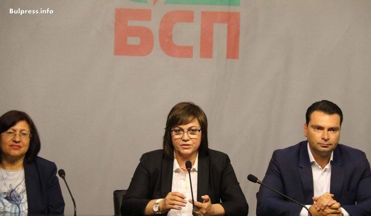 Корнелия Нинова: Конференцията подкрепи кандидатурата на Мая Манолова за кмет на София
