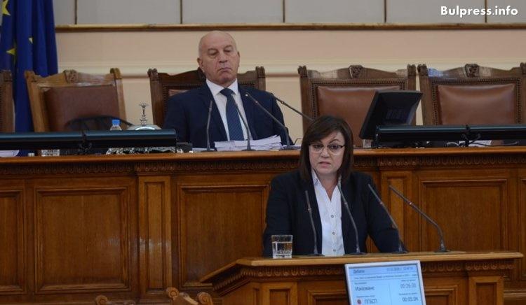 Корнелия Нинова: Бюджет 2020 на правителството е на застоя. БСП ще предложи бюджет на развитието
