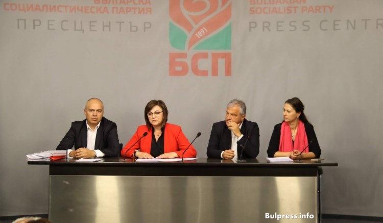 Корнелия Нинова: Да се обединим за промяната. Тя започна в неделя