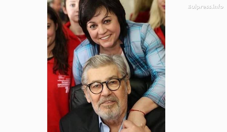 Корнелия Нинова: България загуби голям българин, обичан и уважаван от милиони хора