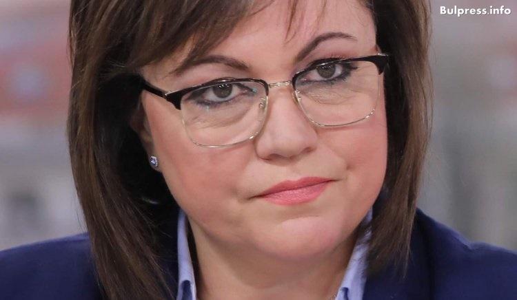 Корнелия Нинова: Наказвате изрядните работници, защото сте безсилни да спрете злоупотребите