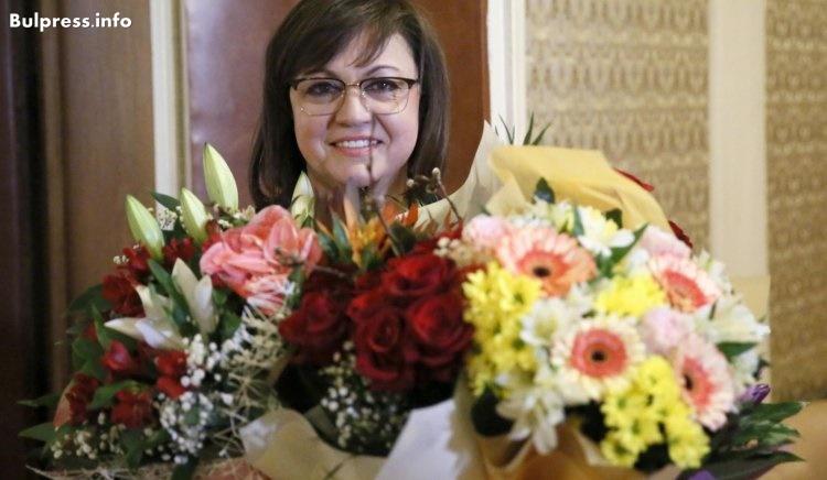 Корнелия Нинова: Благодаря на всички за вниманието, обичта и топлината
