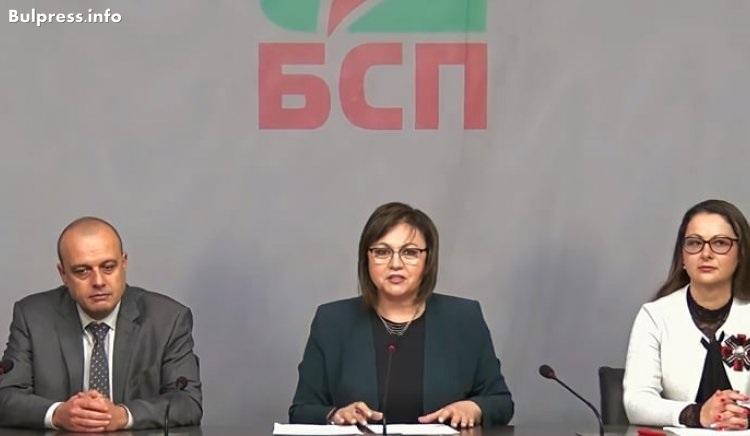 Корнелия Нинова: С Президента сме на едно мнение, че въпросът за президентските избори ще се обсъжда след парламентарните