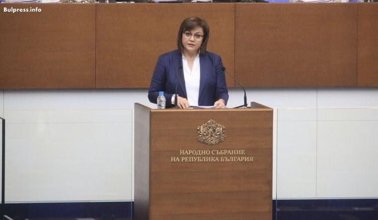 Нинова пита Борисов: Вярно ли е, че правителството ще отложи задълженията на концесионера на Летище София, но не и правата му?