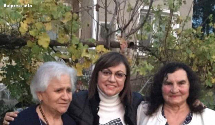 Нинова за 8 март: Честит празник на жената и майката