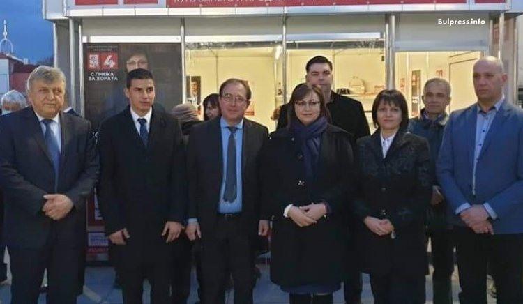 БСП-Пловдив: Районната избирателна комисия Пловдив се унизи недопустимо, обслужвайки безцеремонността на водача на листата на ПП ГЕРБ
