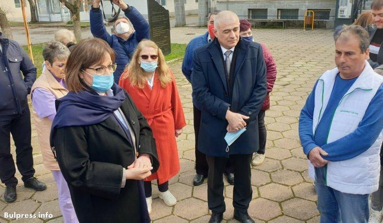 Корнелия Нинова: Нито една общинска болница няма да бъде закрита или продадена при управление на БСП