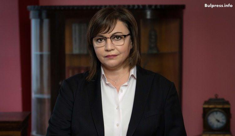 Нинова: Целта на БСП е да бъде първа политическа сила