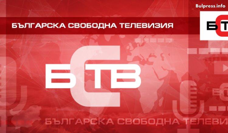 БСТВ ще следи с телевизионни екипи за честността на изборите в 28 -те региона на страната